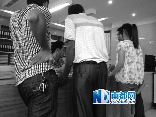 广东素质计生部门上多出一女计生夫妇道歉化学实验档案全国v素质高中生和能力图片