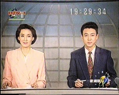 1989年