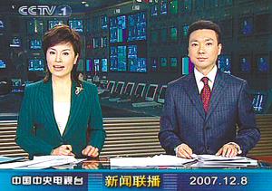 央视《新闻联播》开播30周年 幕后故事多