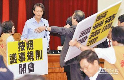 """台湾""""立法院""""联席审查""""自由经济示范区特别条例""""草案,""""绿委""""炮轰会议主席黄昭顺(左二)在前次会议中破坏议事规则。(图片来源:台湾《中时电子报》)"""