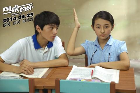 李家成《同桌的你》饰演少年林一 (2)