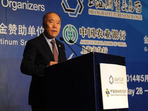 中央汇金公司副总经理、中国银河金控董事长、中国银河证券董事长陈有安