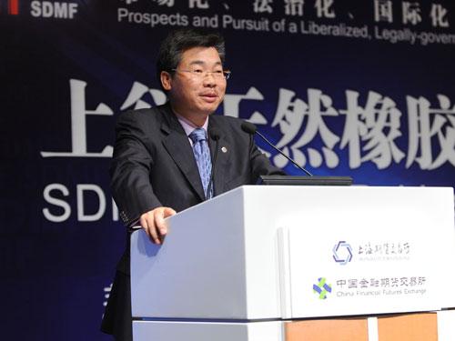 上海期货交易所副总经理褚�i海