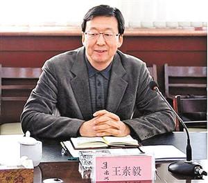 王素毅_内蒙古巴彦淖尔市委书记王素毅访问人民日报海