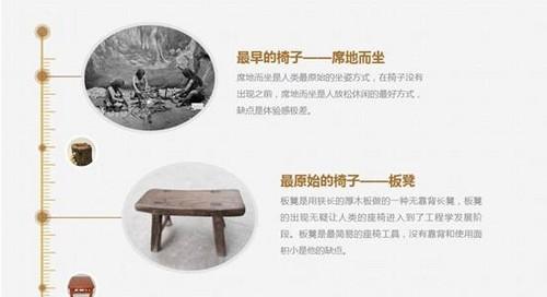 椅子进化论:水獭微微椅才是最终形态(组图)