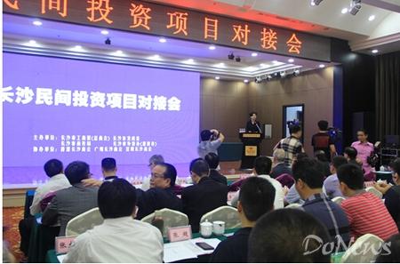湖南湘商商品交易所在望城投资2亿元建设大宗商品交易平台项目
