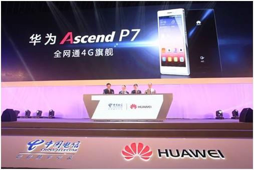 """华为Ascend P7电信版""""网""""罗天下 纵横四海"""