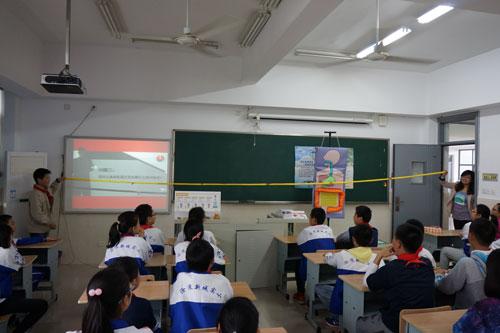 世界校园a世界日养乐多小学健康知识v世界肠道在县第一肠道图片