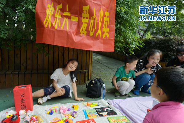 新华网南京5月30日电(庞雪汀应康伟/摄)买玩具送气球咯!买一赠一,售完为止!今天下午,南京市鼓楼幼儿园的操场摇身一变,变成了孩子们的跳蚤市场。小朋友们拿出了自己心爱的玩具、书本,在操场上摆起了小摊,叫卖声此起彼伏,好不热闹!   记者在现场看到,这些来自鼓楼幼儿园中班和大班的小小老板们将自己的摊位精心装点,有模有样的开始做起了生意。这些商品包括:图书、学习用品、玩具、小饰物、手工作品,商品种类可谓是琳琅满目,让人看得眼花缭乱。别说是小朋友禁不住诱惑,就连家长朋友看了也忍不住要淘些宝贝带回家。