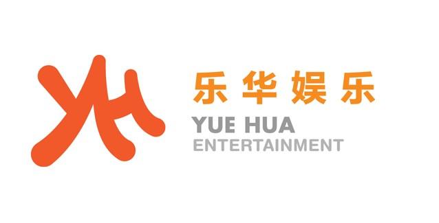 exo吴亦凡最新消息:与中国乐华娱乐洽谈或签约(组图)