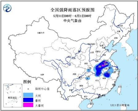 中央气象台5月31日6时发布暴雨预报,未来24小时,黄淮、江淮、江南等地有一次较强降水过程,局地有大暴雨。
