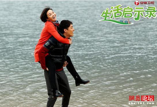 胡歌闫妮上演姐弟恋接吻遭质疑 PK王菲谢霆锋大S汪小菲