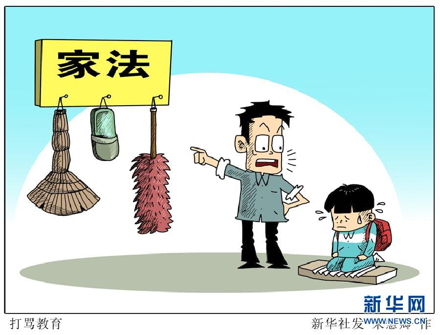 巴以冲突漫画_漫画:许愿 新华社发 蔡子君 作