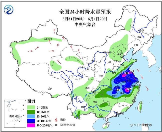 中央气象台建议,在江淮江南等雨势较大的地区,家长可以根据情况将室外活动改为室内庆祝;如要外出,一定要做好防雨防雷准备,并选择适当的交通工具。