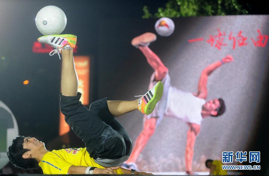 花式足球世界杯选拔赛在京举行(组图)图片