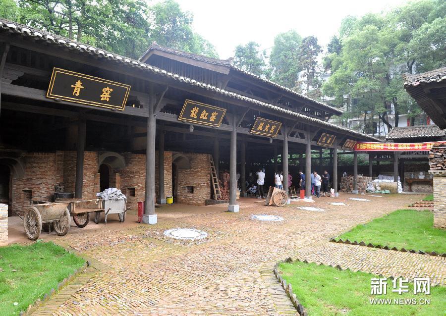 景德镇古窑复建三种明初期御窑专用窑炉 组图图片