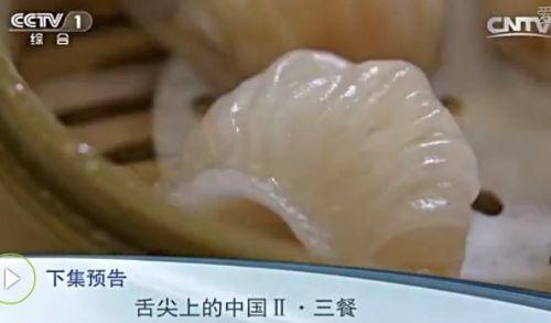 舌尖上的中国之三餐_【115】【中国】【舌尖上的中国第二季7三餐