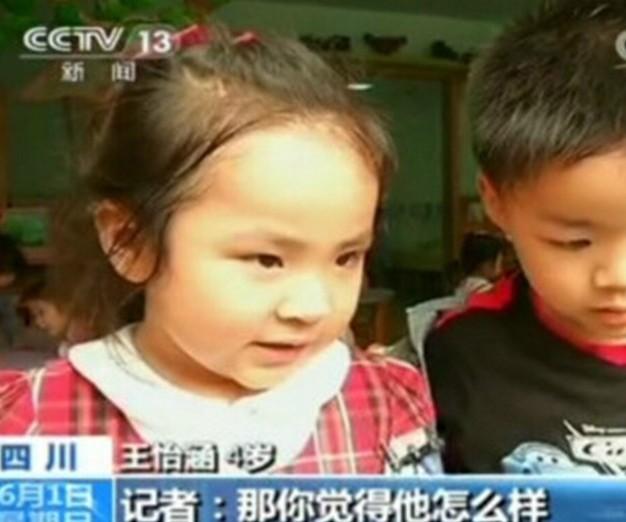 童言无忌!男孩失恋4岁采访女孩喜欢央视:他被男女生的类型it心仪图片