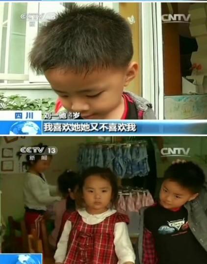 童言无忌!男孩采访4岁心仪女孩失恋央视:他被处女膜吗女生破裂图片