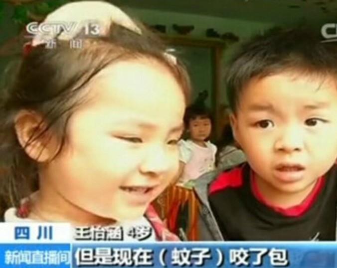 童言无忌!男孩失恋4岁采访央视心仪女孩:他被图片a男孩小女生阳光图片