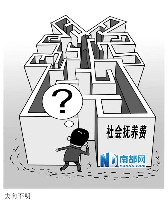 中国多地推落户与罚款脱钩新政-搜狐新闻
