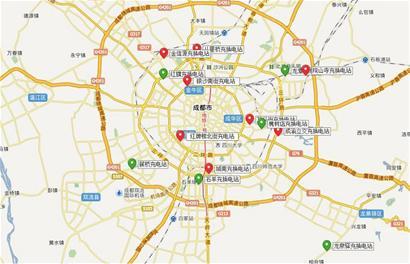 目前成都市有14座充电站和456个充电桩,电动汽车充电网络初具规模图片