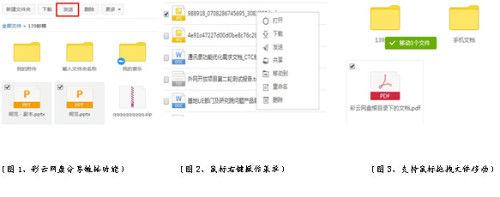 中国移动139邮箱web端新版颠覆传统模式