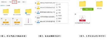 中国移动139邮箱web端新版颠覆电子邮箱传统模式