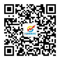 财政部:新三板交易印花税按1‰单边征收