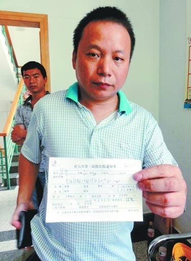 黄庆红为张华垫付了5000多元。