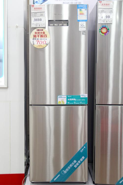 金属质感机身 海信两门冰箱大有作为