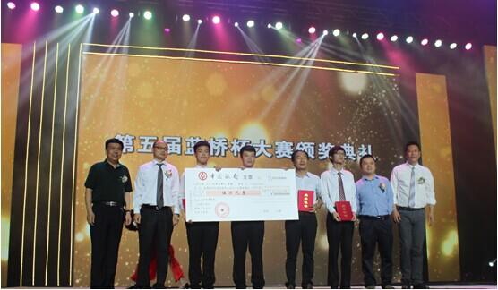 点石成金团队获得大赛组委会5万元创业扶持奖金