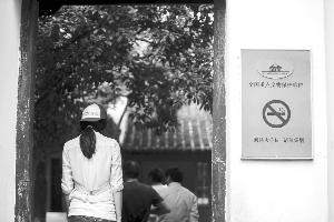 南京總統府景區雖然貼有禁煙警示牌,但目前仍在室外設有吸煙區