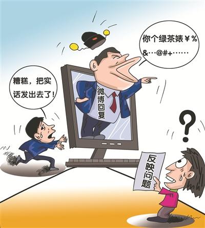 漫画 新闻(图)