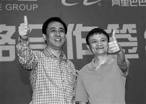 """马云用""""新玩法""""搅局中国足球"""