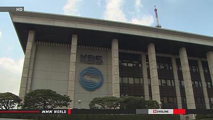 韩国公共广播电视机构KBS(韩国广播公司)。