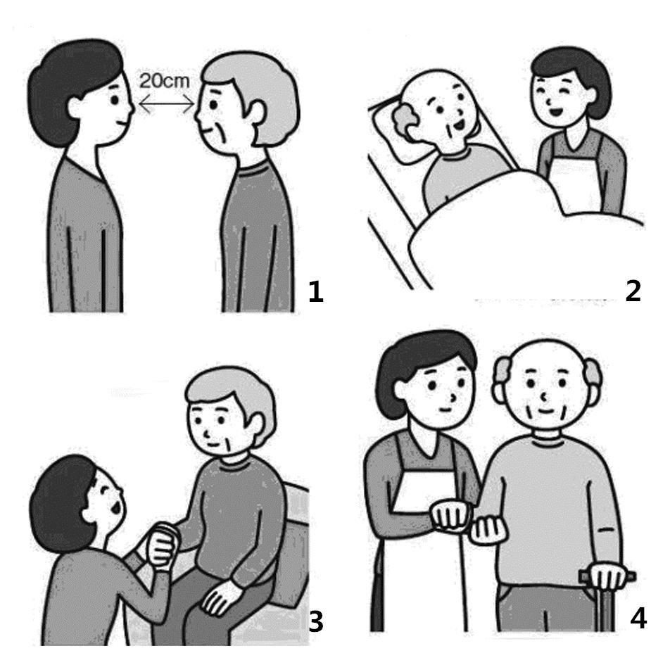 抚擦小姐_对视诉说触抚扶持,用心看护痴呆老人(图)