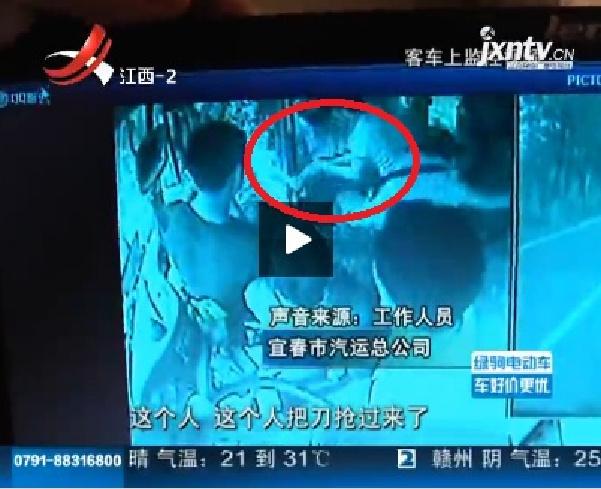 江西少年遇砍人夺刀_江西宜春遇砍人夺刀救人少年无缘高考(组图)-搜狐新闻