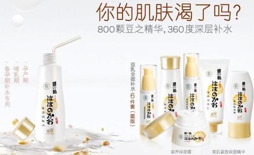 孕妇化妆品品牌排行榜_孕妇护肤品十大排行资深品牌稳步捍卫榜首