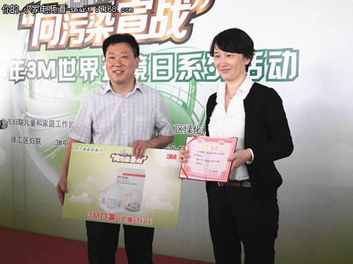 上海捐粹.9�(yi&�l$zd�_3m向上海市儿童基金会捐赠口罩
