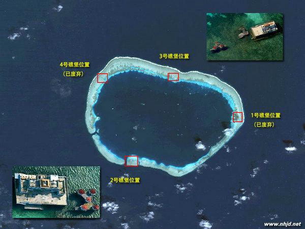 外交部回应在南海填海造陆 称与菲律宾无关(