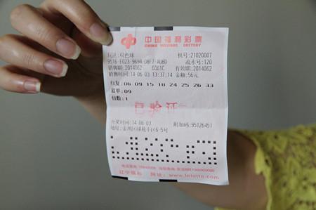 155万中奖彩票