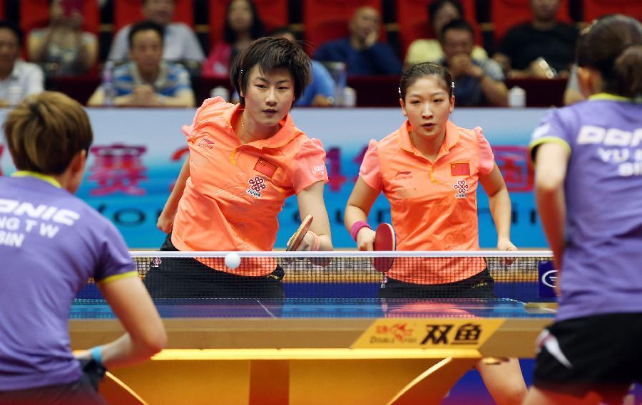 (体育)(2)乒乓球日照公开赛:晋级/刘诗雯丁宁决赛中国皮划艇训练图片