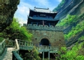 美丽中国 风华 剑阁