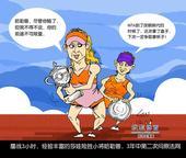 漫画:莎拉波娃三年两次夺冠 哈勒普前途无限量