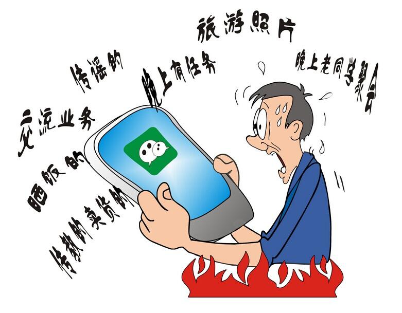 漫画:微信绑架(组图)
