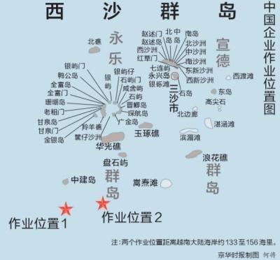 中国首次披露南海981钻井平台位置(图)-搜狐