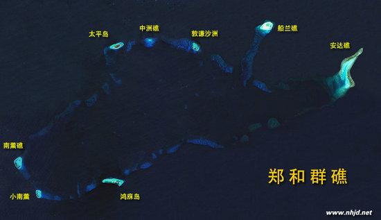 资料图:南熏礁位置。