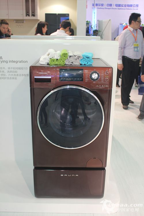 海信洗干一体机XQG90-H1202FS整体外观