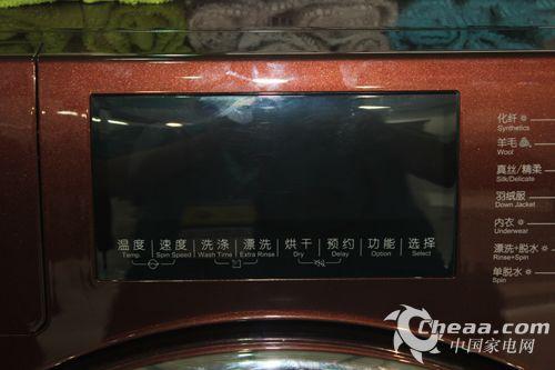 海信洗干一体机XQG90-H1202FS控制面板